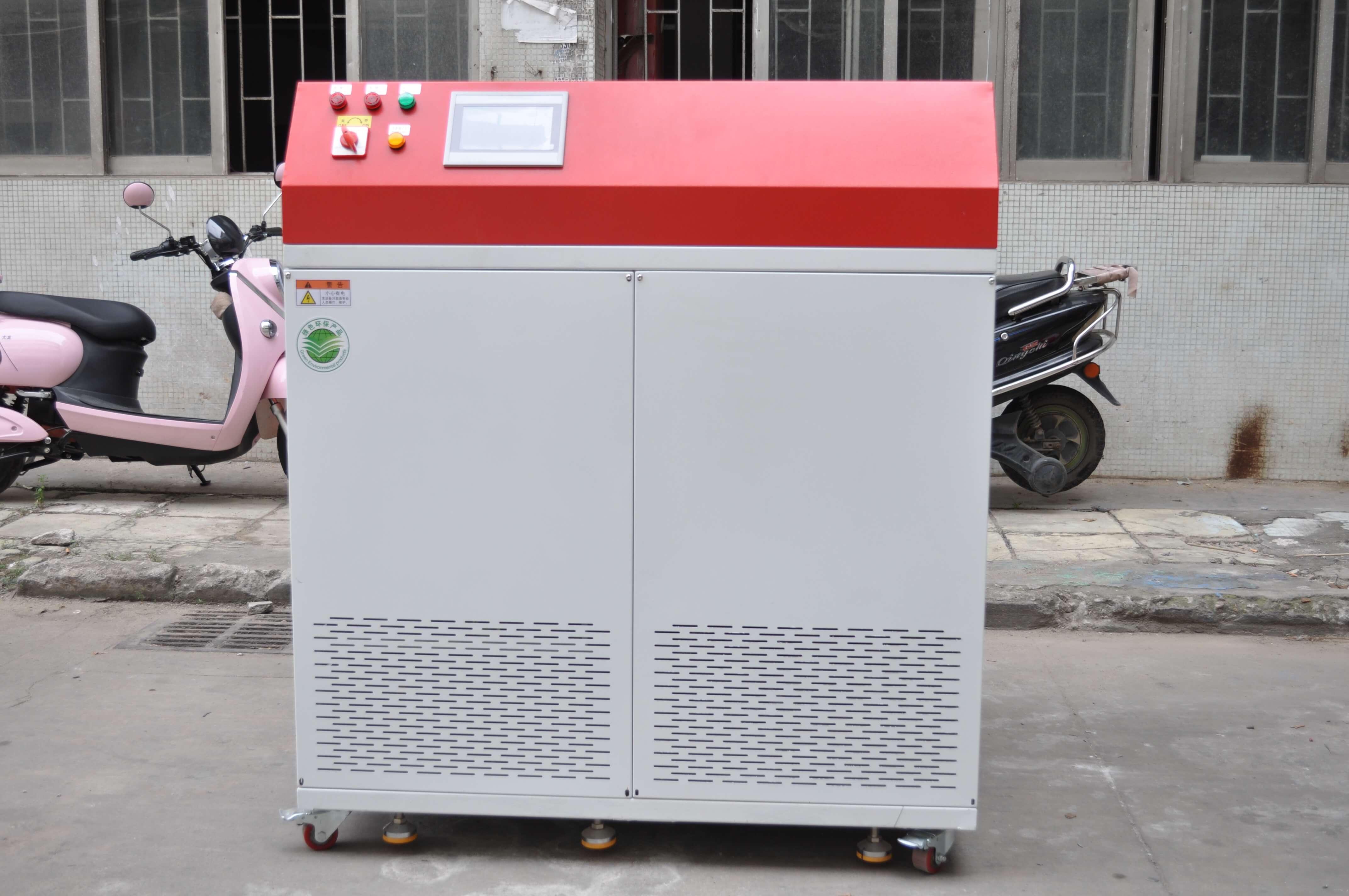 超声波清洗剂废水处理设备.jpg