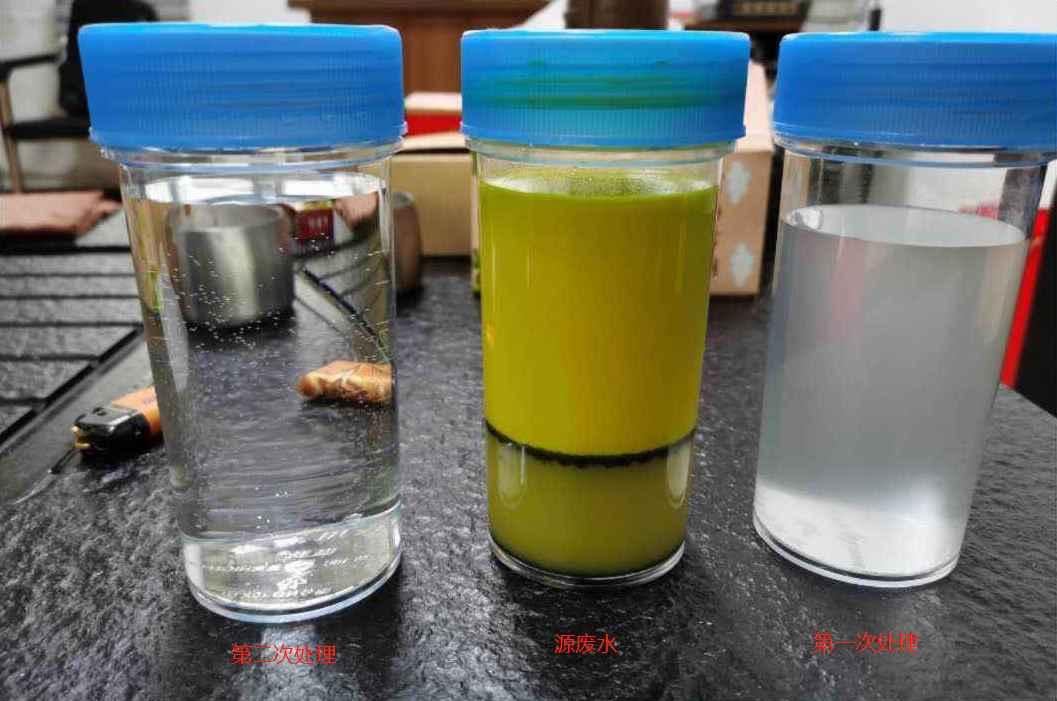 乳化液废水处理设备效果