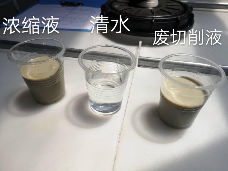 切削液废水如何处理