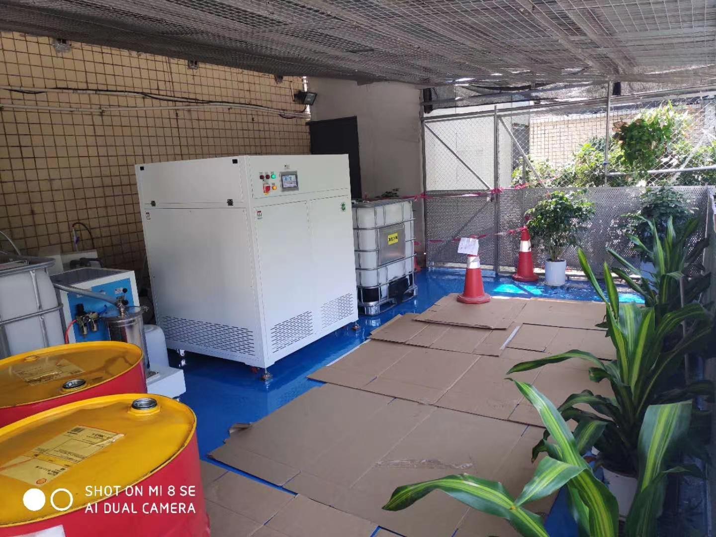 墨盒清洗废水处理设备