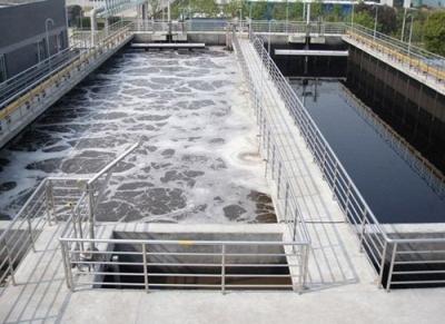 工业废水排放标准有哪些