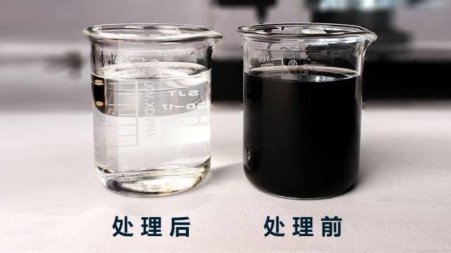污水处理厂设备生产厂家