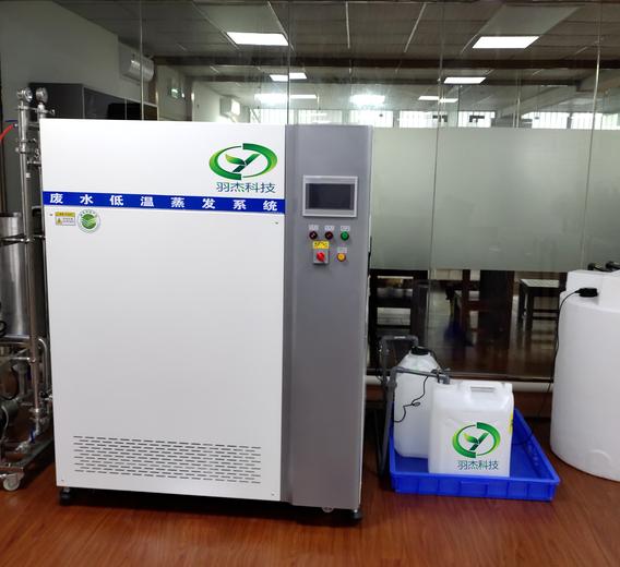 切削液废液处理设备.png