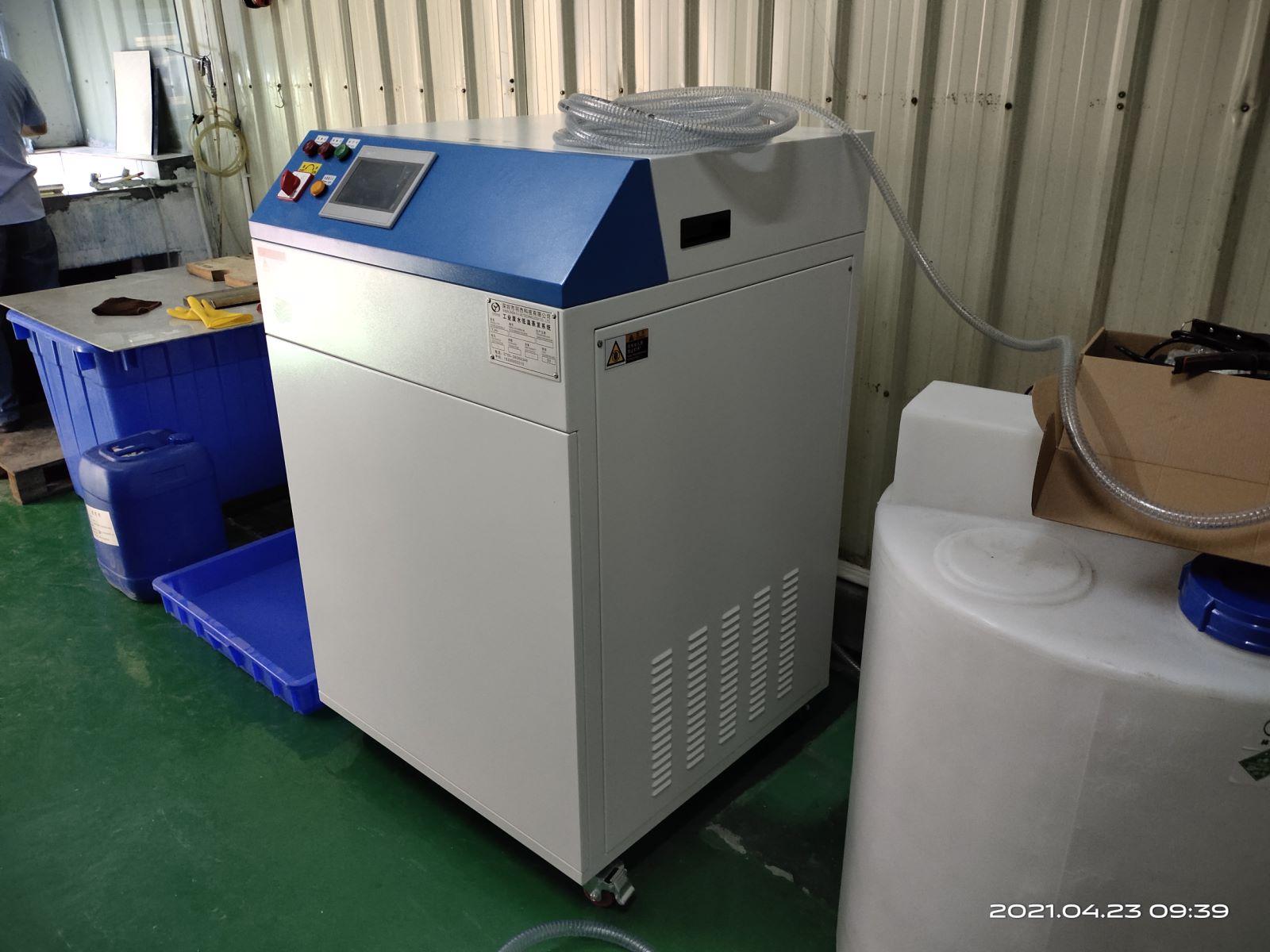 印刷废水处理设备